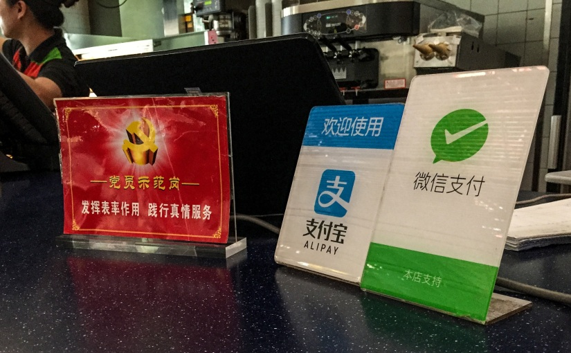Cashless Payments at Burger King China